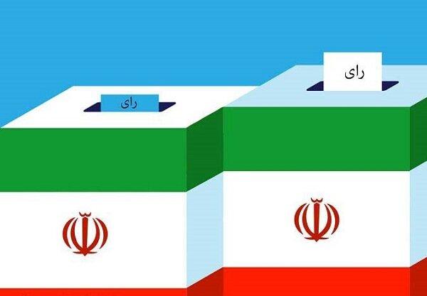 تعداد ثبت نام کننده های انتخابات در استان بوشهر به ۶۴ نفر رسید