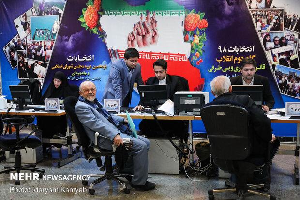 سومین روز ثبت نام انتخابات مجلس شورای اسلامی