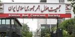 جزئیات جلسه شورای عالی هلال احمر برای انتخاب رئیس جدید این نهاد