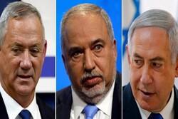 اسرائیل کو شدید بحران کا سامنا/ تیسری بار کنیسٹ کے انتخابات