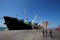شركة النفط اليمنية: تحالف العدوان لايزال يحتجز 8 سفن نفطية