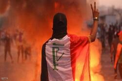 استشهاد عدد كبير من العراقيين