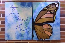 نمایشگاه نقاشی با موضوع « طبیعت» در ساری برپا شد