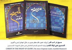 """""""Christ in the Night of Glory"""""""