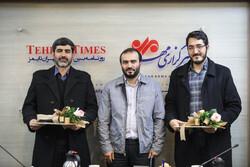 مراسم تکریم و معارفه «معاون خبر» خبرگزاری مهر