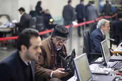 الاعلان عن آخر حصيلة لمرشحي إنتخابات مجلس الشورى الاسلامي