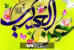 حضرت امام حسن عسکری کی ولادت کی مناسبت سے محفل