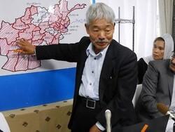 افغانستان میں جاپانی این جی او کے سربراہ سمیت 6 افراد ہلاک
