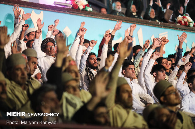 کنگره ملی ۹۲ هزار شهید بسیجی