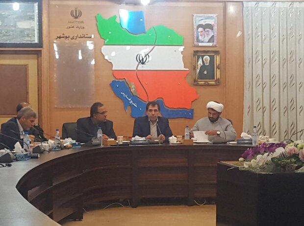 حمایت ویژه از هر رویداد ملی که در استان بوشهر برگزار شود