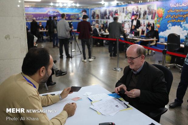 اليوم الرابع لتسجيل المرشحين للانتخابات البرلمانية