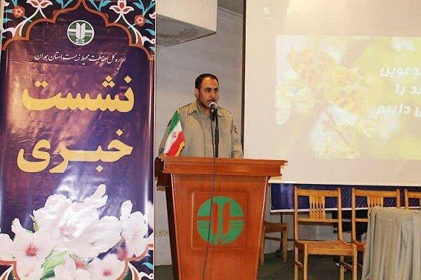 تدوین سند جامع آموزش و ارتقای فرهنگ زیست محیطی استان همدان