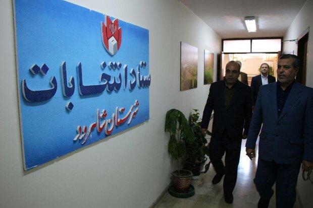 نامنویسی ۴۶ داوطلب انتخابات مجلس در استان سمنان