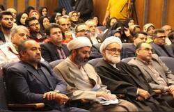 همایش «ماه و ما» در قزوین برگزار شد