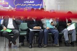 نام نویسی ۴۹ داوطب انتخابات مجلس در کهگیلویه و بویراحمد نهایی شد
