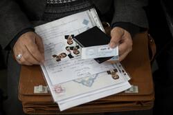 تعداد داوطلبان نمایندگی مجلس در استان سمنان به ۷۷ نفر رسید