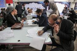 ایرانی پارلیمانی انتخابات میں شرکت کے لئے نام لکھوانے کا سلسلہ جاری