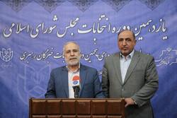 پنجمین روز ثبت نام انتخابات مجلس شورای اسلامی - ۲