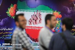 قطار ثبت نام داوطلبین مجلس در استان تهران به ایستگاه آخر رسید
