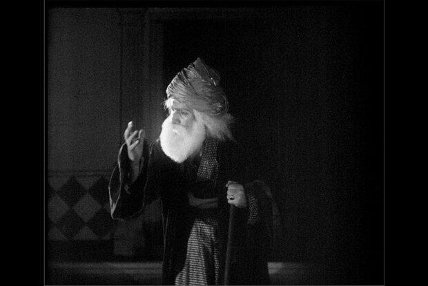 «فردوسی» بعد از ۸۵ سال بر پرده سینما نمایش داده شد
