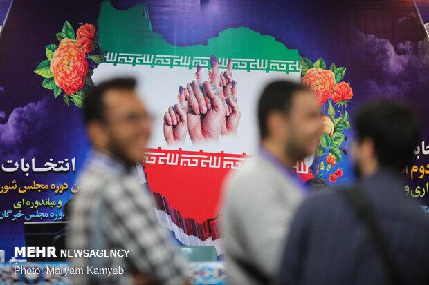 روزهای شلوغ فرمانداری شیراز/ تنور داغ ثبت نام در روزهای پایانی