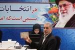 İran'da seçim heyecanı! Adaylık başvurusu devam ediyor