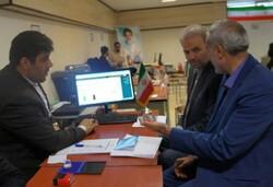اختصاص شعبات ویژه رسیدگی به تخلفات انتخاباتی در دادگستری کرمانشاه