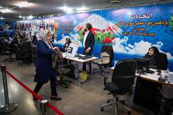 ثبتنام از داوطلبان انتخابات میان دورهای مجلس یازدهم آغاز شد