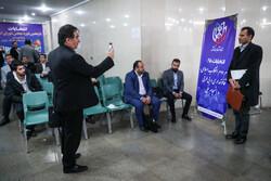ایرانی پارلیمانی انتخابات میں شرکت کے لئے ثبت نام کا سلسلہ جاری