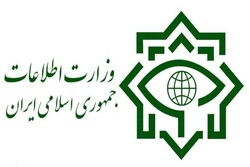 Intelligence Ministry