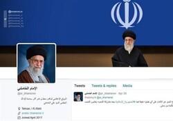 Facebook deletes Iran Leader's Arabic page