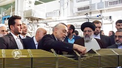 Judiciary chief visits Esfahan's UCF nuclear site