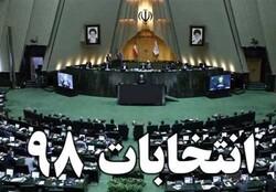 رشد ۱۸ درصدی داوطلبان ورود به مجلس در آذربایجان غربی