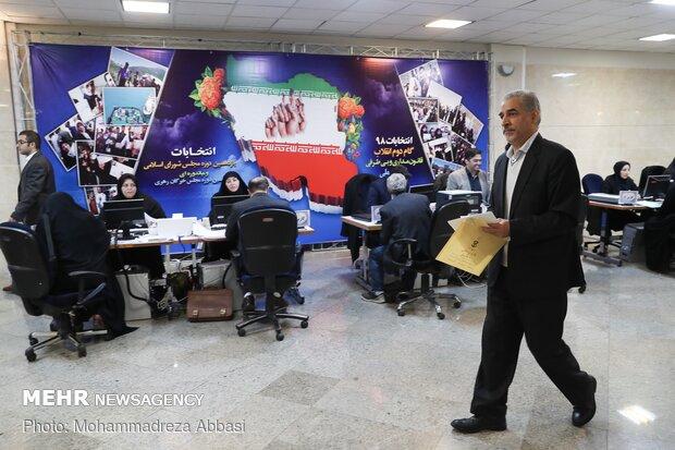 İran'da seçim heyecanı!