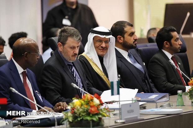 OPEC 177. Olağan Toplantısı'ndan fotoğraflar