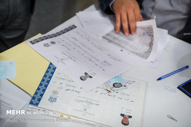 استان بوشهر در تعداد ثبتنام کاندیداهای مجلس در یک دوره رکورد زد