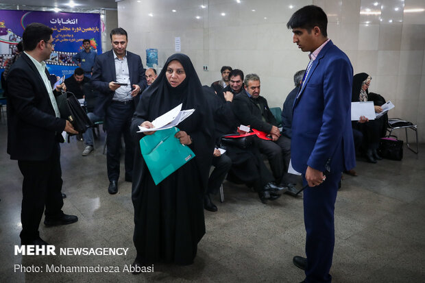 Sixth day of parliament candidates' registration in Tehran