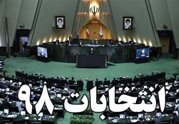 نگاهی به ثبت نام های انتخاباتی در فارس/ کارناوال های حاشیه ساز