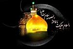 حضرت معصومه عالمه اهل بیت، عابده ،محدثه ،صدیقه و معصومه هستند