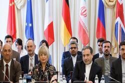 İran heyeti kritik toplantı için Viyana'da