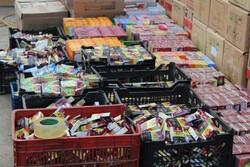 انهدام کارگاه تولید و توزیع تنباکوی غیرمجاز در رامیان