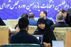 ثبت نام ۱۴۷ داوطلب نمایندگی مجلس در روز هفتم در استان همدان
