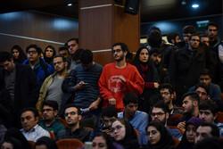 دانشگاه خوارزمی جلسه پرسش و پاسخ دانشجویی برگزار می کند