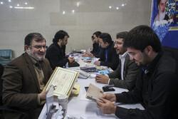 ایرانی پارلیمنٹ کے انتخابات میں شرکت کے لئے نام درج کرنے کا آخری دن