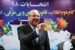 آخرین روز ثبت نام داوطلبان انتخابات مجلس در«تهران» - ۲
