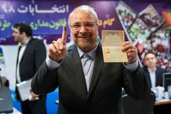 Tahran seçimleri, eski Tahran Belediye Başkanı Galibaf'ın zaferi ile sonuçlandı