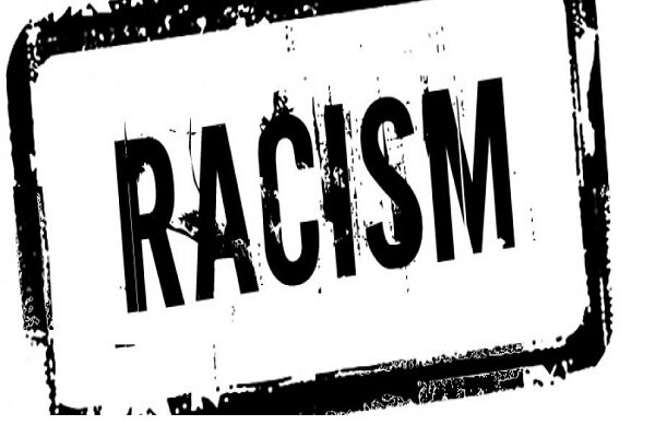 کنفرانس بینالمللی فلسفه نژاد و بیعدالتی نژادی برگزار میشود