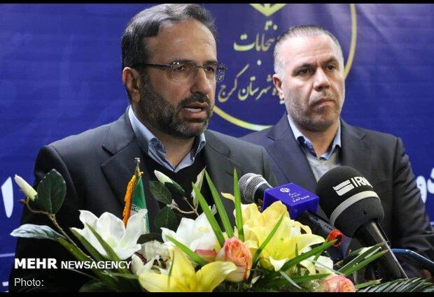 تشکیل شعب ویژه رسیدگی به جرائم انتخاباتی در استان البرز
