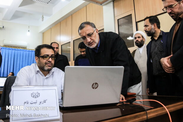 Final day of registration for parl. elections in Qom