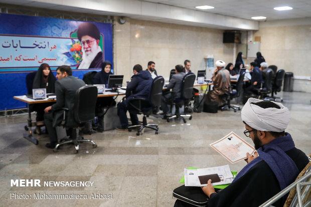 انتقال ۱۵ داوطلب کرسی مجلس از حوزه انتخابیه تهران به مازندران
